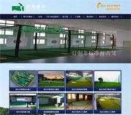 北京新通嘉点科技有限公司