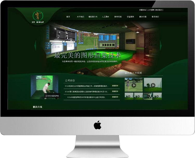 北京-英泰美特科技