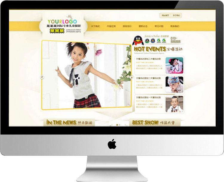 儿童摄影模板002