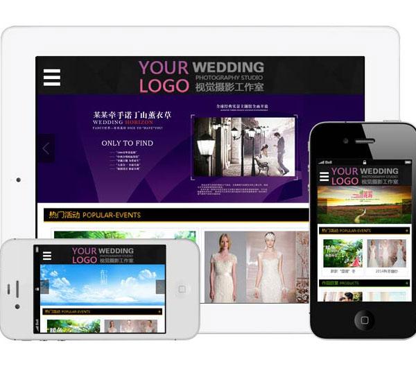 手机移动版婚庆摄影网站模板016
