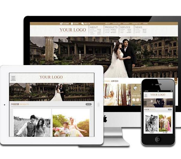 手机移动版婚庆摄影网站模板018