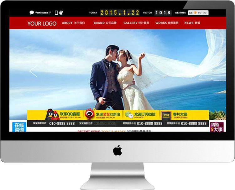 婚庆摄影网站模板024