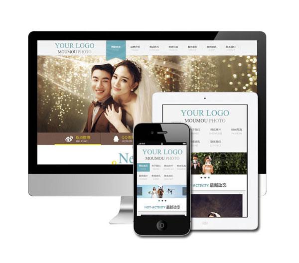 手机移动版婚庆摄影网站模板023