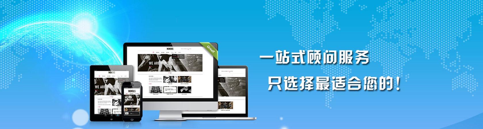 响应式网站模板