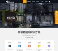 北京世创天诚装饰工程