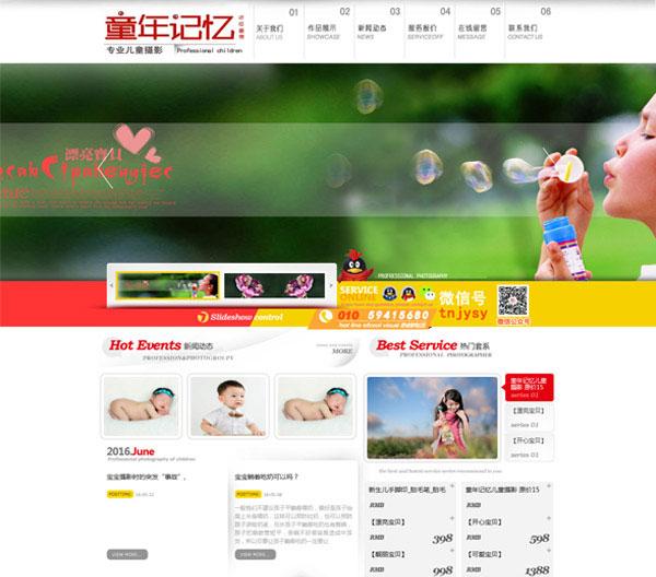 北京童年记忆儿童私家摄影
