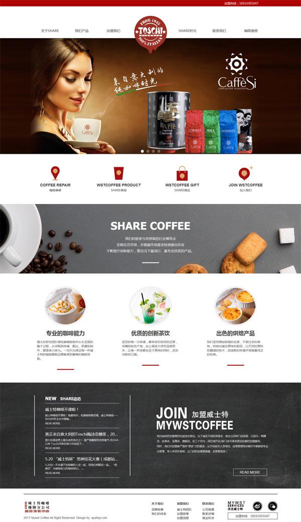 mywstcoffee