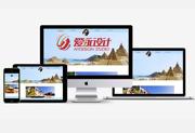 爱永设计推出了响应式网站建设