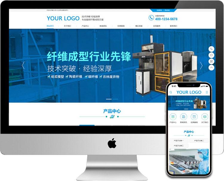 企业网站模板015
